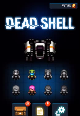 Be an Elite Mercenary and Take Out the Beasts in Dead Shell